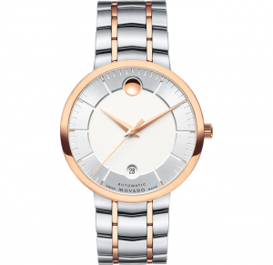 đồng hồ MOVADO 1881 MEN'S AUTOMATIC WATCH 39.5MM