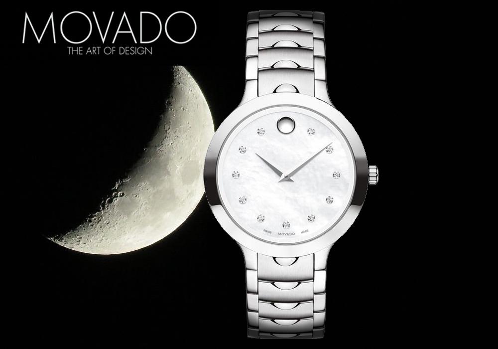 Bộ sưu tập đồng hồ Movado Luno Sport