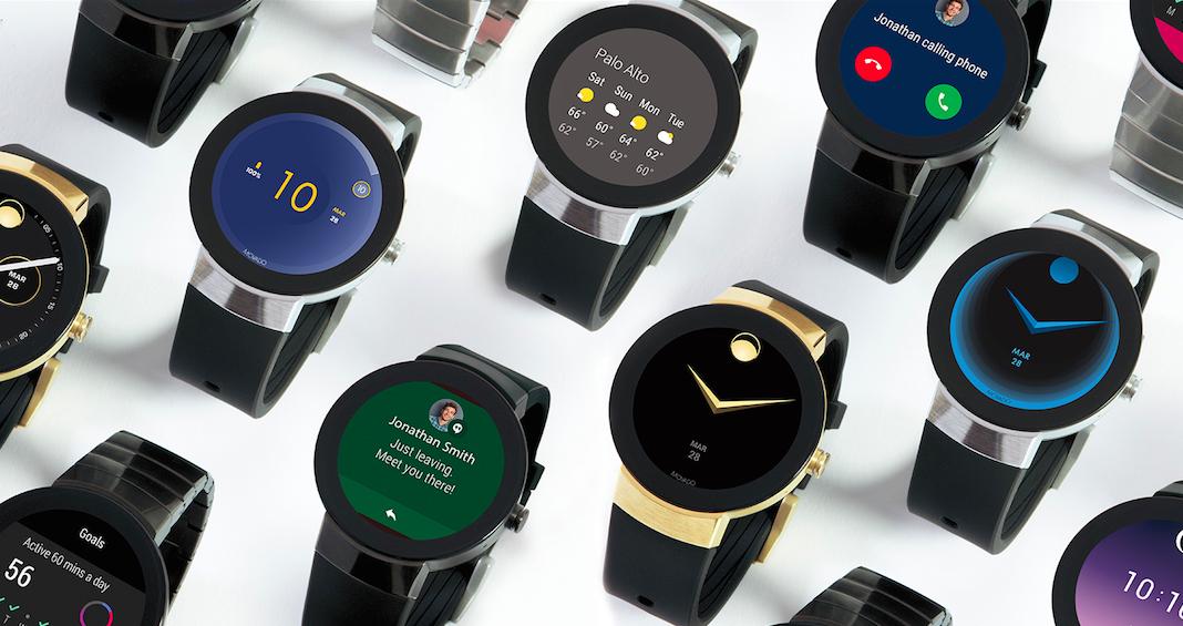 Đồng hồ Movado Smartwatch